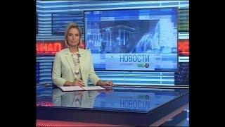 """Новости Новосибирска на канале """"НСК 49"""" // Эфир 04.07.19"""