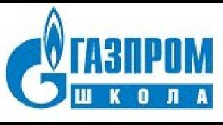 4 классы Русский язык Кочкарова Бюниса Апишевна