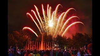 Открытие центрального парка 2019. Фейерверк «Большого Праздник»