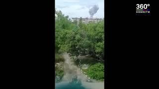 Бомбы ОФЗАБ 500 взорвались  в Дзержинске на Кристалле. Больше 100 пострадавших.