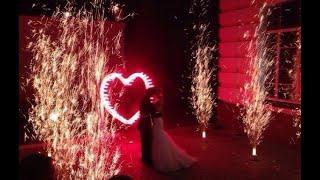 Горящее сердце, фонтаны и салют на свадьбе