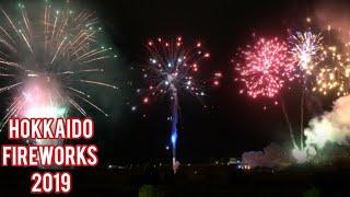 [標茶]町民花火大会 | Japan Fireworks Display 2019 | Fireworks in Hokkaido | My kids reaction to fireworks