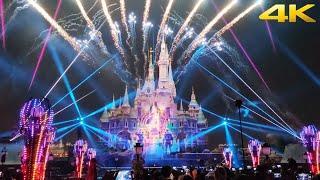 4K Brand New Shanghai Disneyland 2021 Fantasy Light Show&5th Anniversary Celebration|全新上海迪士尼奇梦之光幻影秀