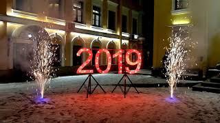 Горящие цифры 2019 и фонтаны на новый год