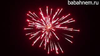 "Фестивальные шары VS-0045 Двойной удар / DOUBLE BURST (1,75"" х 6х2)"
