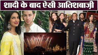 Priyanka & Nick Wedding: Celebrations with Fireworks after Christian wedding | Boldsky