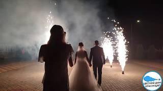Дорожка из фонтанов + свадебный фейерверк 08 июня 2019 года Горячий ключ