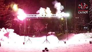 Огнепад на алюминиевой ферме с динамической подсветкой