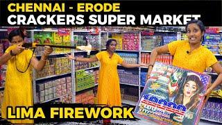 வேளச்சேரி Crackers Supermarket I Lima Fireworks I Celebrate Diwali #WithMe | Tastee with Kiruthiga