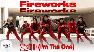 [KPOP IN PUBLIC] ATEEZ (에이티즈) - FIREWORKS (I'm The One) Dance Cover 댄스커버 [ONE TAKE]   SHERO