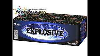Феєрверк EXPLOSIVE MC146