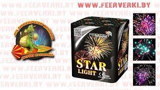 """GP467 Star Light от сети пиротехнических магазинов """"Энергия Праздника"""""""