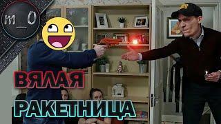 Вялая ракетница / Затащил с рандомом / BEST PUBG