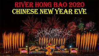 River Hongbao 2020 春到河畔 2020 ~ Chinese New Year's Eve Fireworks