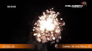 МС150-25 Злостный фейерверк VICIOUS FIREWORKS Батарея салютов с высотными залпами, 25 зарядов калибр