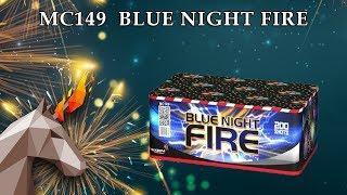 "MC149 Синий ночной огонь / Blue night fire (0,8"" x 200) пиротехника оптом ""ОГОНЕК"""