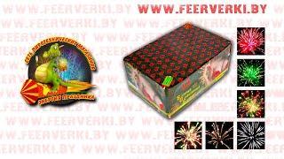 """FFW2053-150 SOS от сети пиротехнических магазинов """"Энергия Праздника"""""""