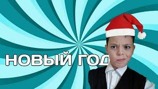Скоро Новый Год - ПИТАРДЫ ФОНТАНЫ ХЛОПУШКИ САЛЮТЫ