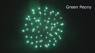 75mm Green Peony Silvester 2017/2018 (Fireworks, Vuurwerk, Fajerwerki) Full HD