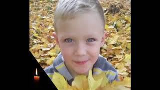 Полицейские убили 5-летнего мальчика в Киеве: активисты с файерами требовали отставки Авакова.