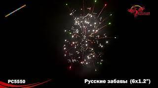 "Римская свеча РС5550 Русские забавы (1,2""х6)"