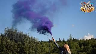 Шашка дымовая фиолетовая Russian smoke (РДФ)