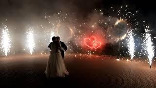 Фонтаны, горящие сердца, верушки и арка на первый танец молодожен