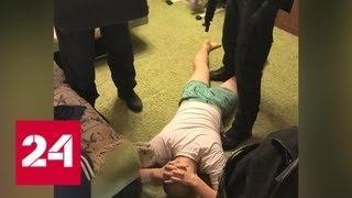 Аспиранта-анархиста подозревают в изготовлении взрывчатки - Россия 24