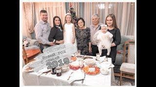 VLOG: ПЕРВЫЙ НОВЫЙ ГОД АРИЕЛЫ| наш день и семейные традиции