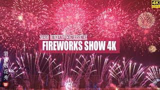 2020 Liuyang Fireworks Conference    4K Fireworks Show   湖南浏阳   焰火大赛