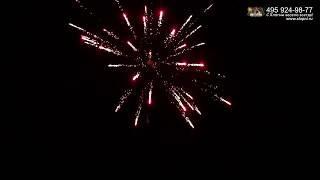 D5250 Римская свеча «Звезда востока» 8 зарядов, калибр 0 8''
