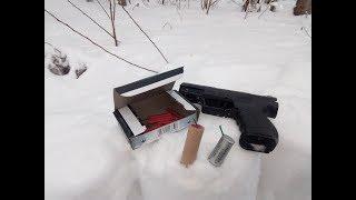 Взорвали пистолет!!!моя пиротехника.