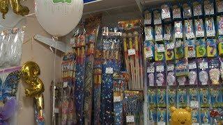 Пожарные и полицейские Ставрополья рассказали, как правильно использовать фейерверки.