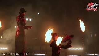 Музыкальное пиротехническое огненное шоу   Юбилей   Могилев