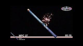 Водолей МРС27 Римские свечи Мегапир NEW