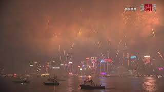 T.V. Greatest - 農曆新春煙花匯演 2019。The Fireworks Of The Chinese Lunar New Year 2019主持 : 李尚正,黃芳雯。2019年2月6日