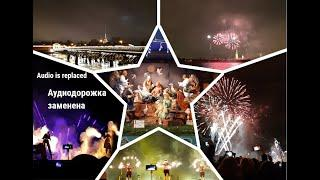 Рождество. Фестиваль огня. Салюты. СПб 2020