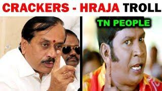 HRAJA TROLL | SUPREME COURT BAN ON FIREWORKS ISSUE | VIRAL VIDEO