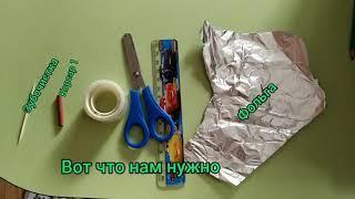 Как сделать ракету из петарды  корсар 1.