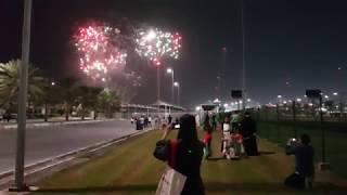 Fireworks at Yas Marina Circuit Abu Dhabi On UAE National Day
