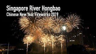 Singapore River Hongbao 2019 - Chinese New Year Fireworks