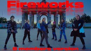 [KPOP IN PUBLIC | ONETAKE] ATEEZ(에이티즈) - FIREWORKS (I'm The One) 8 members | The 7th Sense × B.SIDE