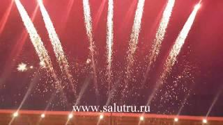 Проведение фейерверка - заказать салют шоу в Самаре и Тольятти.