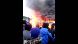 Пожар Сибирский Балаган