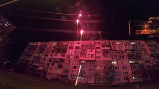 ГЪРМЕНЕ НА ПИРАТКИ 2020/2021 | NEW YEARS FIREWORKS 2020/2021