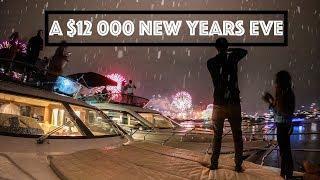 Sydney Fireworks From A Yacht ($12 000 Night)