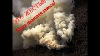 """Армейская шашка ДМ 11 + бонус зажигательный снаряд / """"Это ЖЕСТЬ!!! / Разрушительные эксперименты"""