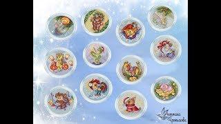 """Новогодние игрушки """"Восточный календарь"""" Кролик-Дракон-Змея"""