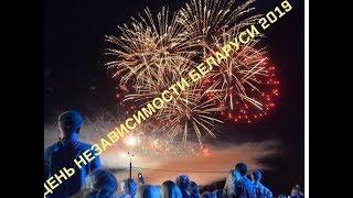 ЧП - салют - военный городок Уручье // 3 июля - День Независимости Беларуси