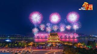 Live: Wuhan celebrates New Year's Day with fireworks display